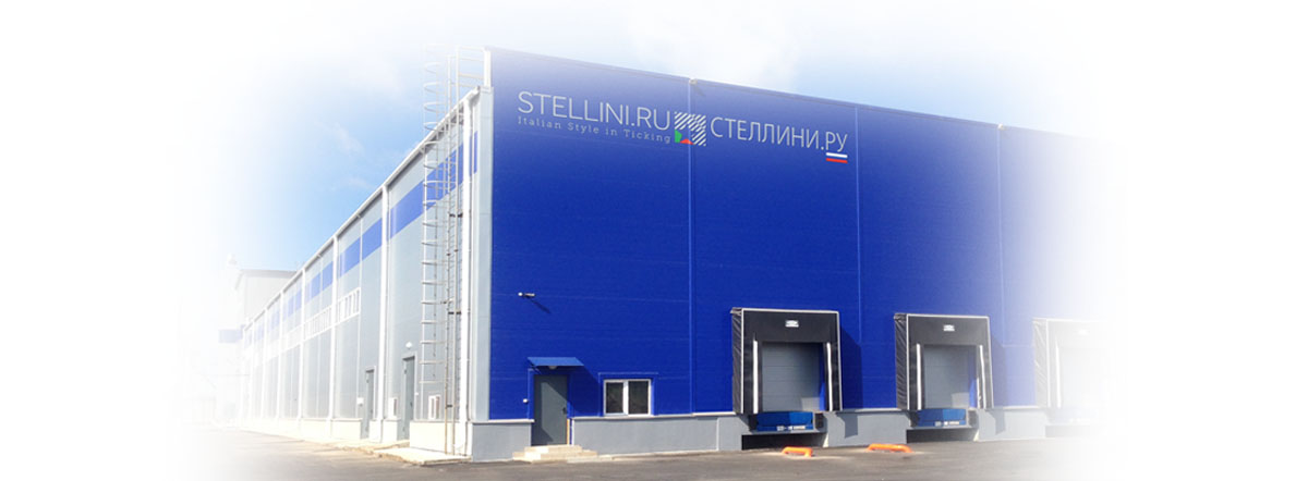 STELLINI news RUSSIAN 2015 cover